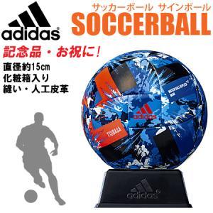 アディダス サッカー サインボール ツバサ ミニ サッカー日本代表 マスコットボール 卒業記念 卒段記念 記念品 贈り物 AFM111JP|ball-japan