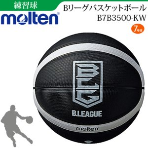 モルテン Bリーグバスケットボール・7号球・練習球(一般・大学・高校・中学校/男子用)[B7B3500-KW] ball-japan