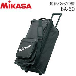 ミカサ  遠征バッグ中型 スポーツバッグ 合宿 キャリーバッグ BA-50|ball-japan