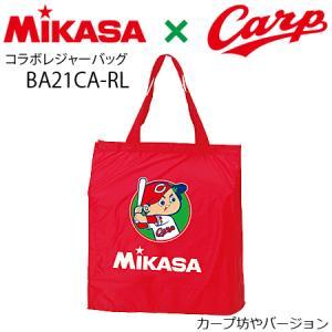 <商品説明> ■メーカー ミカサ/Mikasa ■サイズ 縦42cm×横37cm×幅14cm 重量:...