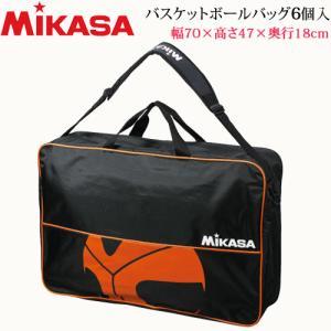 ミカサ  バスケットボールバッグ・ボールケース・6個入用[BA6CBKBR] ball-japan