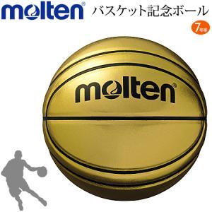 <商品説明> ■メーカー Molten(モルテン) ■サイズ 7号球 ■カラー 金色 ■素材 貼り・...
