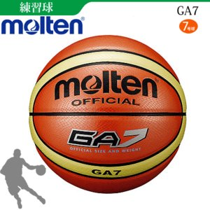 モルテン バスケットボール・GA7・7号球(男子用/一般・大学・高校・中学)[BGA7] ball-japan