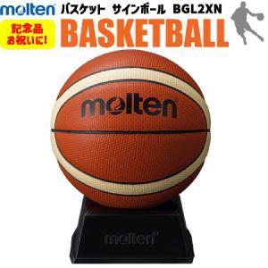 モルテン  バスケットボール サインボール 卒業記念 卒団記念 記念品 お祝い BGL2XN|ball-japan