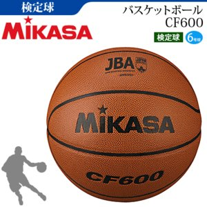 ミカサ バスケットボール・6号球・検定球(女子用/一般・大学・高校・中学)[CF600] ball-japan
