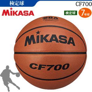 ミカサ バスケットボール・7号球・検定球(男子用/一般・大学・高校・中学)[CF700] ball-japan