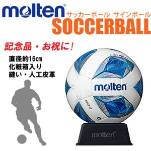 モルテン サッカーボール サインボール ヴァンタッジオ 卒業記念 卒団記念 記念品 お祝い F2A500|ball-japan