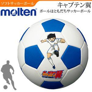 <商品説明> ■メーカー molten/モルテン ■サイズ 4号球 170〜195g 3号球 140...