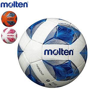 モルテン サッカーボール 国際公認球 5号球 検定球 ヴァンタッジオ4900 芝グラウンド用 F5A...