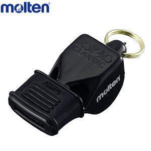 モルテン フォックス40マウスグリップ ホイッスル 笛 審判用品 レフリー  FOX40MG