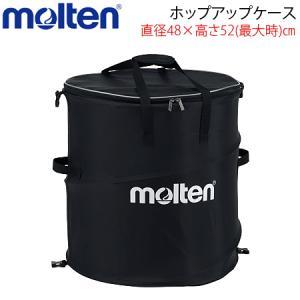 モルテン ホップアップケース ボール用ケース ...の関連商品2