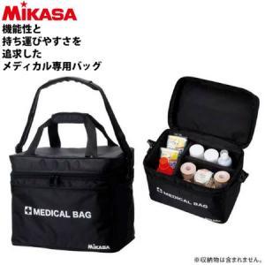 ミカサ  メディカルバッグ スポーツバッグ サポート用バッグ 救急用バッグ MDB|ball-japan