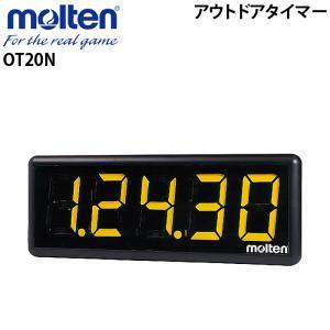 モルテン アウトドアタイマー 電光表示機 カウンター ストップウォッチ 得点 OT20N|ball-japan