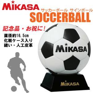 ミカサ サインボール サッカーボール用 卒業記念 卒団記念 記念品 お祝い PKC2|ball-japan