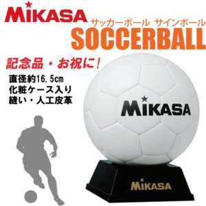 ミカサ サインボール サッカーボール用 卒業記念 卒団記念 記念品 お祝い PKC2W|ball-japan