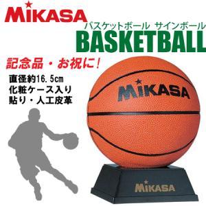 ミカサ サインボール バスケットボール用 卒業記念 卒団記念 記念品 お祝い PKC3B|ball-japan