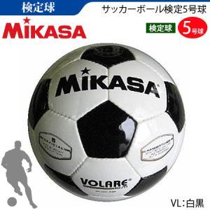 ミカサ サッカーボール・検定球・5号球・練習用[SVC50-VL]|ball-japan