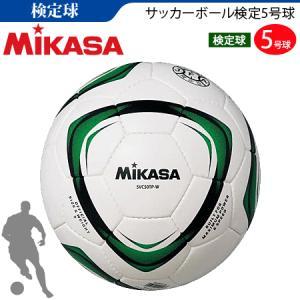 ミカサ サッカーボール・検定球・5号球・練習用[SVC50TP-W]|ball-japan