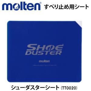 モルテン シューダスターシート シートのみ マット シューズ滑り防止用品 TT0020 ball-japan