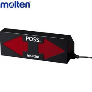 モルテン 電光ポゼション表示器 日本バスケットボール協会検定 電光表示機 カウンター  UC0020|ball-japan
