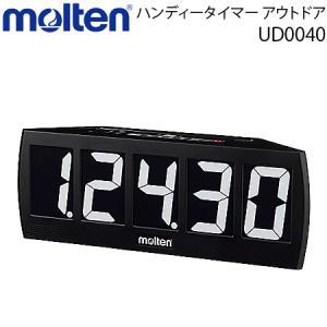 モルテン ハンディータイマー アウトドア トレーニングタイマー カウンター ストップウォッチ UD0040|ball-japan