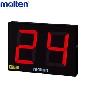 モルテン ショットクロック バスケットボール協会推薦品 電光表示機 カウンター  UX0040|ball-japan