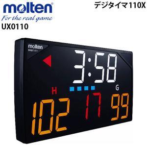 モルテン デジタイマ110X 電光表示機 カウンター 試合タイマー UX0110|ball-japan