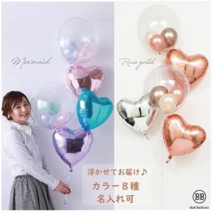 電報 結婚式 バルーン電報 祝電 誕生日 5個組 BBスペシャルバルーン Mサイズ バルーン 飾り 装飾