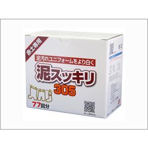 泥スッキリ本舗 赤土専用洗剤 泥スッキリ 2ZA590-305