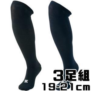 素材:ポリエステル、綿、ナイロン、ポリウレタン  カラー:1900/ブラック  2900/ネイビー ...