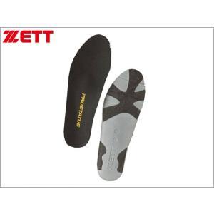 ZETT/ゼット プロステイタス カップインソール BX185 野球アクセサリー