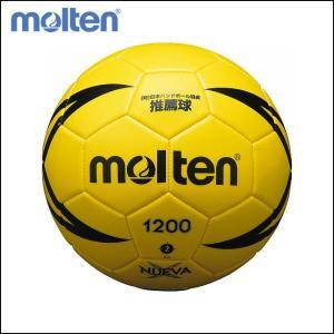モルテン ハンドボール 2号球 ヌエバX1200 H2X1200-Y