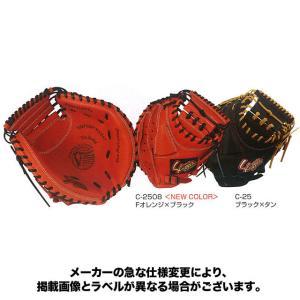 久保田スラッガー 少年軟式グラブ キャッチャーミット (少年軟式捕手) JCSP|ballclub