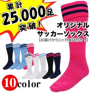 カラー: 1/ホワイト×ローズピンク  2/ローズピンク×ホワイト  3/ローズピンク×ネイビー  ...