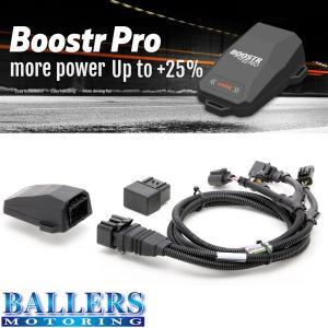 BoostrPro VW ゴルフ 7 7.5 AU 2.0 TSI CJX 2013年〜 BP7537B ブースタープロ エンジンチューニング パワーアップデバイス DTEシステム ballers-sp02