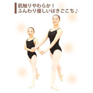 単品より15%引 3足組 バレエタイツ フータータイツ マチあり丈夫なバレエタイツ ヨーロピアンピンク バレエ用品 返品交換不可 pgi001-3|ballet-sayori|03