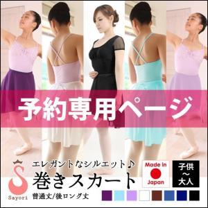 日本製の縫製をお確かめください。綺麗なメロウ仕上げです。  【必読】配送日の目安(詳細につきましては...