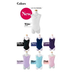 送料無料 バレエ レオタード 子供 大人 日本製 お直し3年保証 ライクラ素材 リボンパッセ全6色 吸汗速乾 UVカット スカートなしレオタード scl001|ballet-sayori|02
