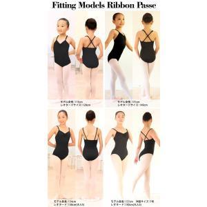 送料無料 バレエ レオタード 子供 大人 日本製 お直し3年保証 ライクラ素材 リボンパッセ全6色 吸汗速乾 UVカット スカートなしレオタード scl001|ballet-sayori|05