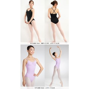 送料無料 バレエ レオタード 子供 大人 日本製 お直し3年保証 ライクラ素材 リボンパッセ全6色 吸汗速乾 UVカット スカートなしレオタード scl001|ballet-sayori|06