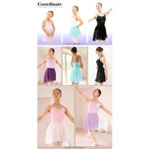 送料無料 バレエ レオタード 子供 大人 日本製 お直し3年保証 ライクラ素材 リボンパッセ全6色 吸汗速乾 UVカット スカートなしレオタード scl001|ballet-sayori|07