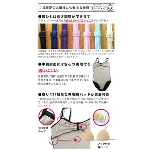 送料無料 バレエ レオタード 子供 大人 日本製 お直し3年保証 ライクラ素材 リボンパッセ全6色 吸汗速乾 UVカット スカートなしレオタード scl001|ballet-sayori|09