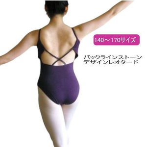 バレエレオタード バックラインストーンデザインキャミソール(サイズ140〜170)B-175 |ballet-swallowsea