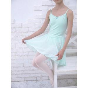 バレエレオタード シフォン スカート付キャミソール 子供(サイズ110〜150)●NB-44 |ballet-swallowsea|02