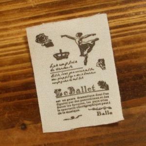 バレリーナタグC|balletesther