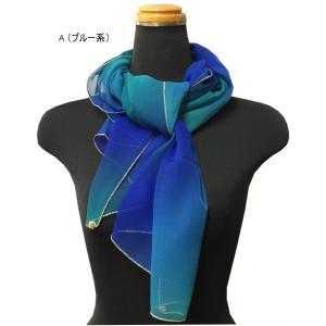 Ballett グラデーションスカーフ 日本製 〜驚くほどソフト&しなやかタッチ〜 ギフトにも最適 ご家庭で洗濯可 50×160cm シフォンスカーフ ballett