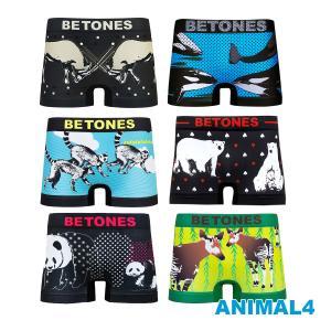 ボクサーパンツ トランクス BETONES ビトーンズ メンズ ANIMAL4 アニマル4