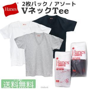 Hanes ヘインズ Tシャツ 2P Japan Fit Vネック H5125 2枚組  【ネコポス...