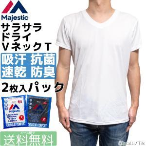 Majestic マジェスティック メッシュ Vネック Tシャツ 2枚組 VNECK T-SHIRT...