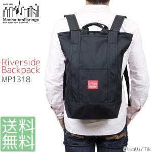 マンハッタンポーテージ Manhattan Portage リュック バックパック トートバッグ Riverside Backpack MP1318